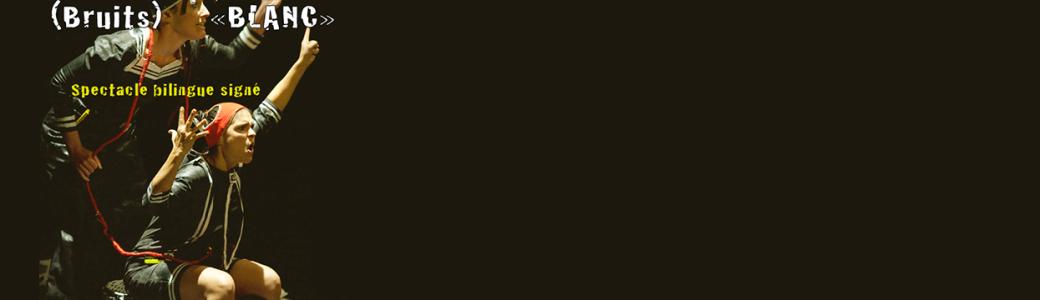 Bruit-Blanc_bandeau